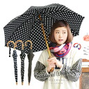 The all-weather umbrella that a handle and the butt end of the bamboo have sense of quality. Waterdrop pattern parasol umbrella UMBRELLA womens parasol long umbrella parasol BIG DOT 1F ◆ Traditional Weatherwear (traditional weather wear) which the adult
