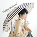 "The all-weather umbrella that a handle and the butt end of the bamboo have sense of quality. Five kinds of development parasol umbrella womens long umbrella 1B ◆ Traditional Weatherwear (traditional weather wear) of the ""pattern"" ""plain fabric"" ""crazy :"" UMBRELLA BAMBOO [horizontal stripe & light blue]"