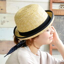 The crown hat of the getting covered feeling that is deep in round form. The 2WAY specifications straw bowler hat miscellaneous goods accessory capeline straw hat-like summer clothing spring and summer blind ultraviolet rays measures HAT ◆ grosgrain ribb