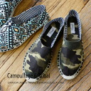 The jute sole slip-ons that it is rough and is casual and is excellent at presence nevertheless. I am available from a camouflage pattern and an ethnic pattern! Lady's shoes shoes espadrille sandals pumps ぺたんこ shoes camouflage ◆ camouflage & try Baru