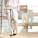 The sarouel pants silhouette which is individual in horizontal stripes of light coloration. Heteromorphic underwear lady's full-length pants bottoms long underwear pencil underwear cotton hemp ◆ C.L.N (sea L N) that an X is natural relaxedly in the sprin