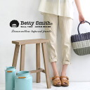 A bit big tapered pants using the refreshing cotton hemp material. Lady's pants bottoms full-length easy underwear BAB1096 ◆ Betty Smith (Betty Smith) OK as for the roll-up in the spring and summer: Cotton linen easy tapered pants
