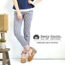 Odd length tapered pants cotton cotton cropped length Lady's pants bottoms BAB1097A ◆ Betty Smith (Betty Smith) of the gingham checked pattern that casual clothes are basic, and Natural wants to have: Gingham check stretch cropped pants