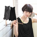 The tank one piece which there is the atmosphere that is adult that a good drape gives glory to the chest. The coordinates are easy at longish length! Cut-and-sew Lady's tank top spring one piece long length long one piece ◆ Zootie (zoo tea) in the sprin