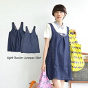 It is ◆ light denim cocoon jumper in jumper one piece Lady's no sleeve all-in-one salopette skirt skirt one piece Lady's mini-length spring and summer of the denim that it is lovely mature in a mini-length X cocoon silhouette, and ♪ is light