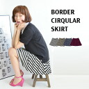The cut-and-sew skirt which produces the drape which a feeling of とろんした omission is luxurious in. The miniskirt Lady's mini-length shortstop length flared skirt waist rubber bottoms ◆ border cut saucer cura- skirt that a border shines in simple detail cl