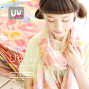 The whole pattern fringe stall hemp blend UV measures sunburn measures Lady's ◆ water flower UV care cotton linen stall which put UV care processing for the cotton linen material that drawn big flower ♪ was refreshing by a blurred touch