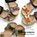 The men's like なぺたんこ sandals which were designed by a cute color! The small ribbon which appeared quietly is point ♪ casual lady's opera pump flat suede cloth ◆ little ribbon fake suede comfort sandals