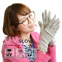 UV cut gloves for smartphone! Ultraviolet rays take measures in the casual frill with the safeguard well! Miscellaneous goods accessory Lady's womens sunburn measures UV measures Malin arm warmer gloves cotton touch panel correspondence smartphone in the