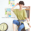 Coolly as for the figure cover. In 100% of hemp material, was edited roughly; is knit relaxedly in summer. Short-sleeved half-length sleeve dolman sleeve lady's heteromorphic plain natural Shin pull sweater ◆ linen summer knit dolman pullover