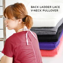 A ladder race to give glory to a back. For the accent that a line transparent regularly long is lovely mature. Short-sleeved cut-and-sew tunic plain fabric Shin pull tops Tee shirt basic dolman sleeve ◆ back ladder race V neck T-shirt