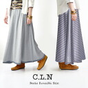 Darkly in long skirt Lady's long length maxiskirt length spring and summer of horizontal stripes and the cut-and-sew material to be able to use in horizontal stripes, reversible clearly bottom soot cart cotton T-cloth ◆ C.L.N (sea L N): Fine horizontal s