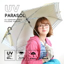 More than 99% of cover rates! The required item of the girl who does not bake it! Folding umbrella waterproofing umbrella UV cut umbrella ultraviolet rays measures parasol umbrella parasol Lady's men unisex rain outfit ◆ point check folding umbrella of t