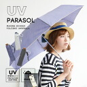 A handbag can always hold it with casual horizontal stripes smartly ultraviolet rays measures ♪; and the UV cut & sudden rain is all-weather umbrella Lady's womens miscellaneous goods folding umbrella parasol umbrella rainy weather UV measures umbrel