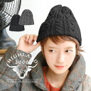 By using high-quality British wool knit Cap cable Bob Cap NetWatch knit Cap laughed winter Hat CAP and Alan NET Womens mens unisex accessory ◆ HIGHLAND2000 (Highland 2000) British Wool Cable Bobcap.