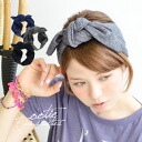 To make you look love growing so simply! Headband hair ornament ヘアアクセサリーヘアアクセヘッドバンドヘアアレンジヘアターバン ◆ Zootie (zoo tea) which the atmosphere that is slightly rough for a moderate voluminous feel has a cute: ボリューミースラブニットヘアバンド