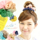 Miscellaneous goods accessory ブレスレットアクセ ◆ Zootie (zoo tea) for chou chou Lady's hair rubber hair pony hair accessories accessories hair arrangement women that the gradation that put an exquisite color together is beautiful: By color gradation chiffon cho