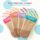The ice cream design which becomes fun just to wear it unintentionally! Pop cover socks pumps in socks pumps socks footware Lady's socks womens socks socks miscellaneous goods accessory pastel ◆ ICE CREAM SWEET foot cover in the spring and summer