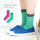 The crew sock which is full of expressions knit into a a lattice form. It is spring clothing miscellaneous goods accessory ◆ basket knit MIX color shortstop socks in the ◎ crew length shortstop length Lady's socks woman socks spring and summer when the m