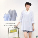 Checked pattern tunic dress tops Lady's three-quarter sleeves seven minutes sleeve puff sleeve cotton cloth shirting smock pullover mini dress girly natural ◆ Zootie (zoo tea) which I sewed in a light cotton material softly in the spring and summer: Ging