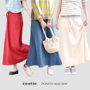 A-line opening straight is beautiful. Maxiskirt length skirt long skirt bottoms Lady's ◆ Zootie (zoo tea) of the ponte fabric to be able to wear easily in the spring and summer: In particular! Punch cut-and-sew maxi