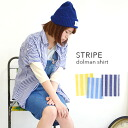 The short-sleeved shirt of the refreshing stripe pattern! 100% of dolman sleeve design cotton worn relaxedly lady's blouse ◆ stripe dolman short sleeve shirt