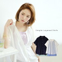 The advantageous item that long tank top was set to a shirt of the cool boiling cloth. Gauze dolman blouse with the plain fabric shirt blouse short sleeves Lady's tops ◆ inner for feminine detail tank top in the spring and summer which gathered