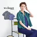 It is the checked pattern shirt of the puff sleeve softly! 100 tops blouse short sleeves Lady's colored shirt cotton %◆ w closet (double closet) recommended for a haori and simple melody coloration in the spring and summer: Gingham check puff sleeve cott