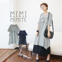 One piece cut-and-sew one piece tunic dress knee length knee-length medium tops Lady's short sleeves half-length sleeves five minutes sleeve spring and summer ◆ MIMIMEMETE (ミミメメット) giving a shake at the mat satin such as the frill with the voluminous fee