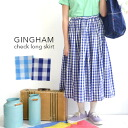 A maxiskirt length skirt of the refreshing gingham checked pattern! 100-percent-cotton shirt material use waist rubber maxi long length ◆ gingham check cotton gathers long skirt