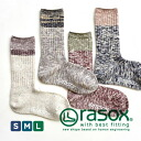 The world's first L-shape built-in knitting socks superior in a gentle feeling of foot, the durability that are hard to slip off! Middle length socks unisex man and woman combined use Lady's men OUTDOOR CA102CR03 ◆ rasox (ラソックス) cotton NEP arrangement regular socks of a feeling of colorful NEP