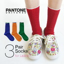 The regular socks which design of 3 different patterns, three sets were set at. Lady's footware bread ton woman socks combination color two ton by color footware crew length high sox ◆ PANTONE UNIVERSE (bread tone universe) cable regular socks 3P