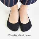 A simple & Basic, not to disturb your feet fashionable superficial wear socks! Nice stretchy cotton mixed material leg perfect fit Socks Women's footwear pumps pumps accessories for women ◆ wear the superficial bear tenjiku foot cover