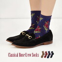 Brightly colored flower emerges, blistering crochet design crew socks. Can be used all year round knit material socks ladies-ladies gadgets footwear footwear crew-length legwear short socks ◆ classical rose short socks