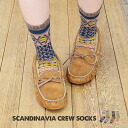 Scandinavian pattern reminiscent of Nordic x for safety in cold, a little thick knit socks! Folklore Nordic casual outdoor Scandinavian pattern Socks Women's crew-length women's goods footwear winter ◆ Scandinavian regular socks