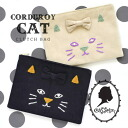 25-1726 clutch bag bag bag bag CAT CLUTCH BAG ◆ casselini (casselini) of the A4 size that a face of the cat was drawn by embroidery to a corduroy material: Corduroy CAT clutch bag