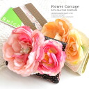 The corsage of the big flower has a big impact! A flap type mini-porch of three places of card storing. It is ◎ business card case card case pass case ◆ flower corsage dot satin quilting card case for a card case and chip card case, reward card rearrangi