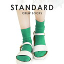 More cute socks! middle-length of standard gauge, easy to use eight-color socks for deployment. Women's footwear footwear clothing gadgets Middle women's accessories solid crew socks ◆ standard mercerizing regular socks