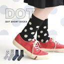 A pop-friendly spots are also polka dots as well as ♪ can be used all year round dot pattern crew socks mwzutama pattern crew-length footwear footwear Womens women gadgets legwear short socks ◆ candy dots short socks