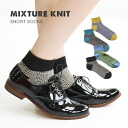 The ankle socks which feature a color and a feeling of that are outstandingly pretty though it is simple exquisite length. Socks Lady's ankle length shortstop length ankle length womens miscellaneous goods accessory footwear crew sock ◆ mixture knit by c
