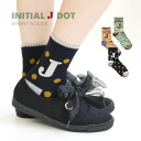 "The short length socks socks Lady's quarter length womens miscellaneous goods accessory footwear crew sock ◆ stadium dot shortstop socks that MIX ♪ wears a logo of ""J"" to pop dot pattern socks, and the color of a mouth and the heel is CUTE"
