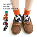 The design socks Lady's quarter length womens miscellaneous goods accessory footwear crew sock ◆ Q (quarter) shaggy rabbit shortstop socks that I wore it and was arranged colors a mouth which even short length can wear even as for the soft and fluffy rab