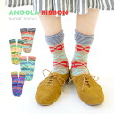 The short length socks that a colorful pop ribbon pattern colors a step. Became into a a lei yard form; wear; a mouth is accent ♪ socks Lady's quarter length womens miscellaneous goods accessory footwear crew sock ◆ colorful pop ribbon Angola knit shorts