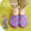 "The lady's foot cover of the knit material to be able to wear for the slippers sense that stitch-like にほっこり ""forest"" was drawn on. Is with a safeguard; ◎ slipper house coat roomware ◆ Ki knit room socks reliable even as for the flooring"