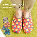 Of the pop coloring beat; a pattern! The lady's foot cover of the knit material to be able to wear for slippers sense. Is with a safeguard, and hit reliable ◎ slipper house coat roomware ◆ with the flooring; knit room socks