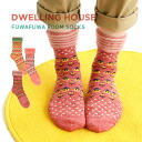 Family's social standing socks of the inside がほっこり back raising. Was stable at distinguished elasticity; wear; of the feeling woman socks footwear footware Lady's crew length middle length room socks knit ◆ winter hit it; back raising crew sock