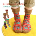Flower pattern socks of the inside がほっこり back raising. Was stable at distinguished elasticity; wear; feeling woman socks footwear footware Lady's crew length middle length room socks knit ◆ Russia flower back raising crew sock