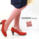 The pattern tights which expressed a pattern by the knitting that was full of unevenness and expressions! It is ◆ nostalgic mixture pattern tights with the knit so material ♪ footware stockings womens socks Lady's gusset with the thickness well