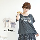 A candy Komi-like logo print! Casual silhouette Lady's cut-and-sew short sleeves tops candy Komi style logo Tee Tee tops shortstop length spring and summer ◆ w closet (double closet) which became the dropped shoulder sleeve: LIFE WITH KATHY dolman T-shirt