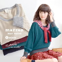 ♪ change sweater long sleeves lady's knitwear tops winter ◆ Zootie (zoo tea) which coloring has a cute in puff っとなったお sleeve of flat bulky knit and a bit big lib: Marron design knit by color drop puff sleeve pullover